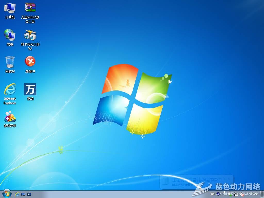 易乐游2.2.5.0-WIN764位专业版/旗舰版/WIN10_2017V3秋版三版2017年12月06日