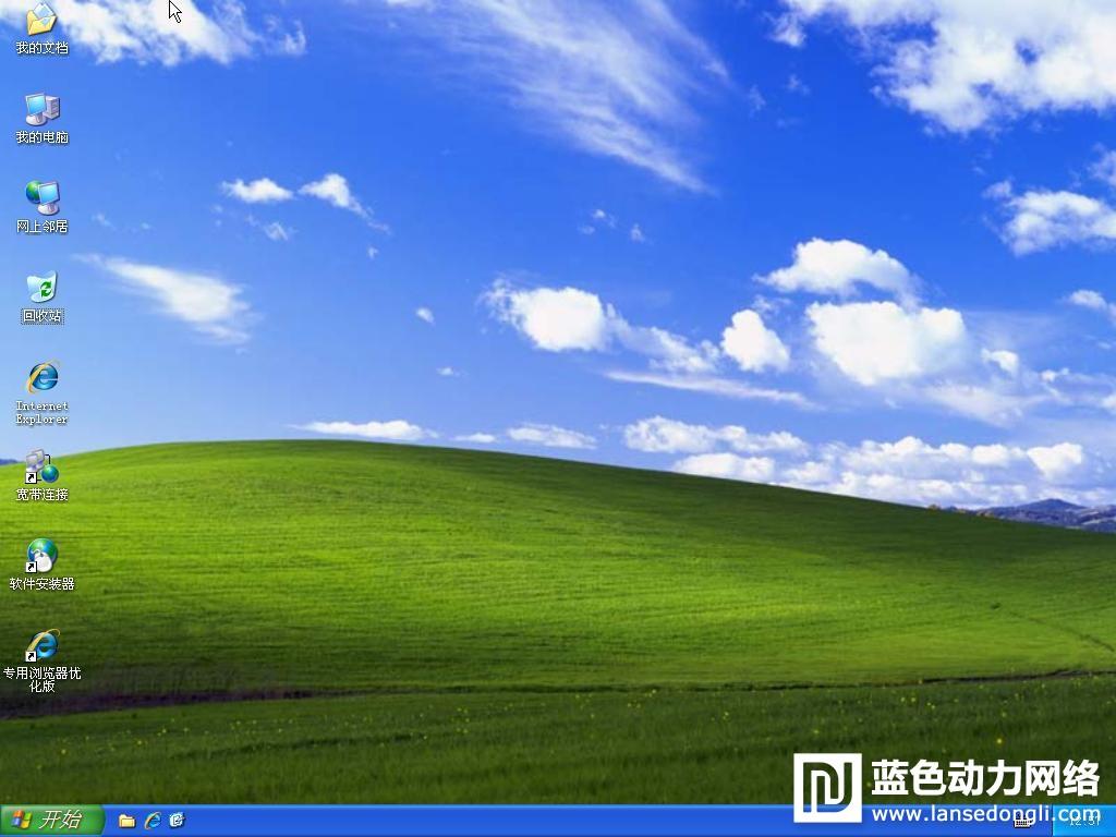 绿茶电脑装机winXP-SP3-2020年终版稳定优化版20200102更新